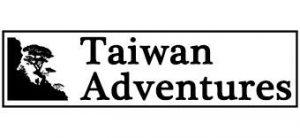 Taiwan Adventures